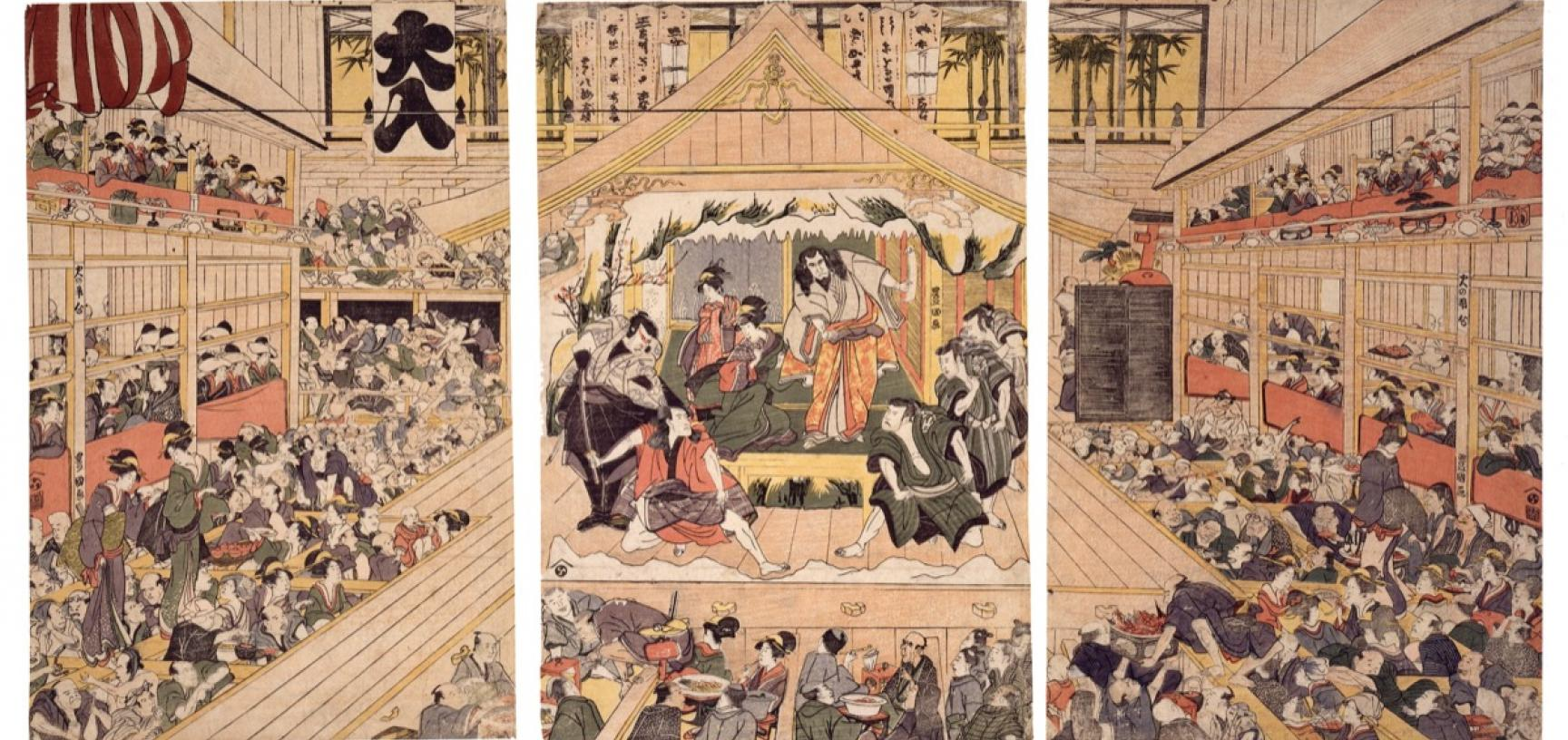 Woodblock print by artist Utagawa Toyokuni I showing the interior of the Nakamura-za theatre in Edo, 1800.