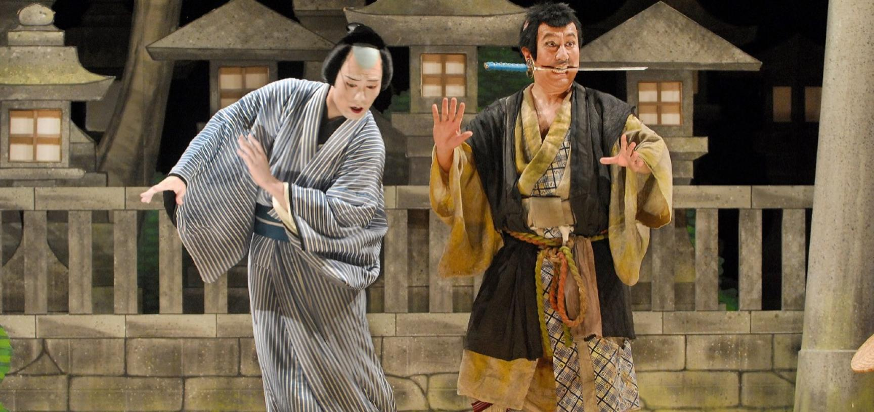 Scene from Heisei Nakamura-za's production of Hokaibō. First performed in Osaka in 1784, the play's narrative follows defrocked mendicant priest Hokaibō – here played by Nakamura Kanzaburō XVIII – as he becomes embroiled in a plot involving a precious fam