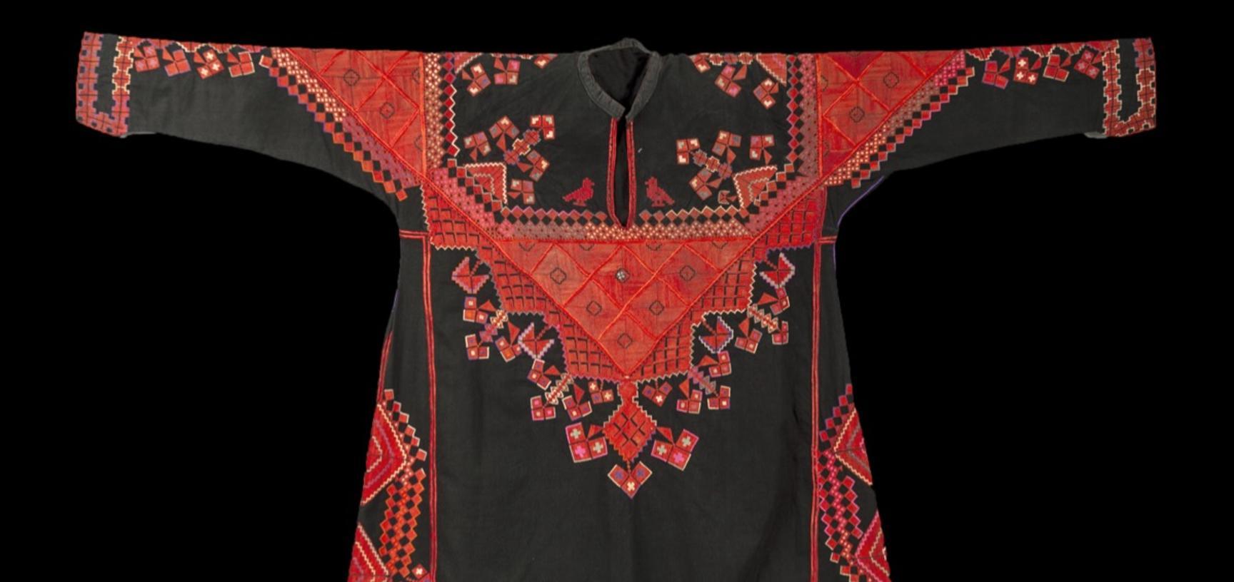 Embroidered dress (front). Saraqib, Syria. Mid-twentieth century.