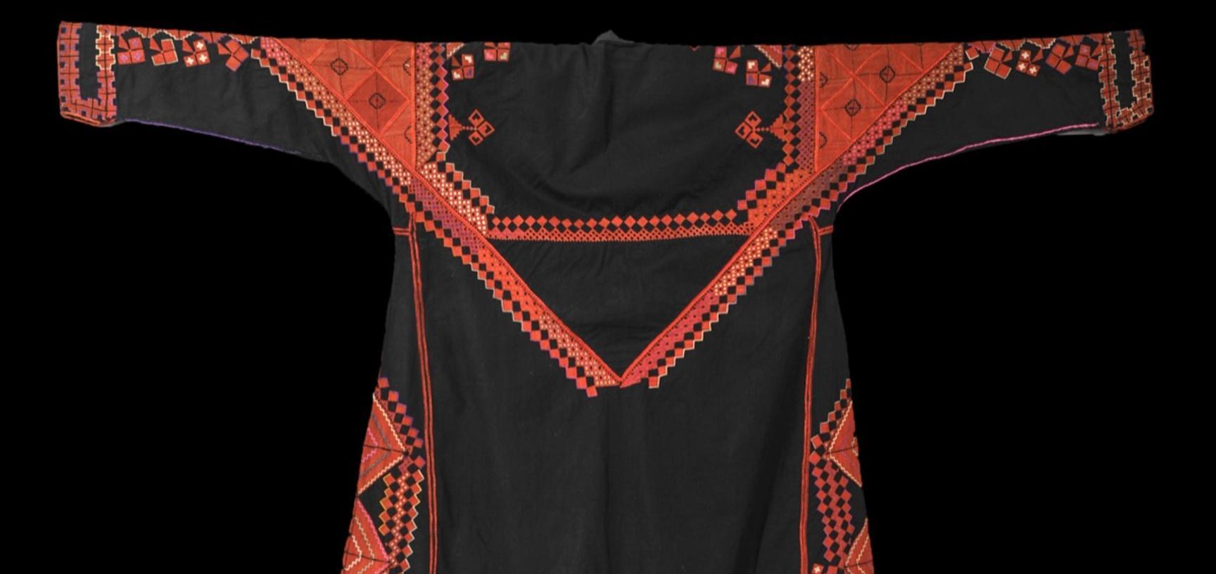 Embroidered dress (reverse). Saraqib, Syria. Mid-twentieth century.