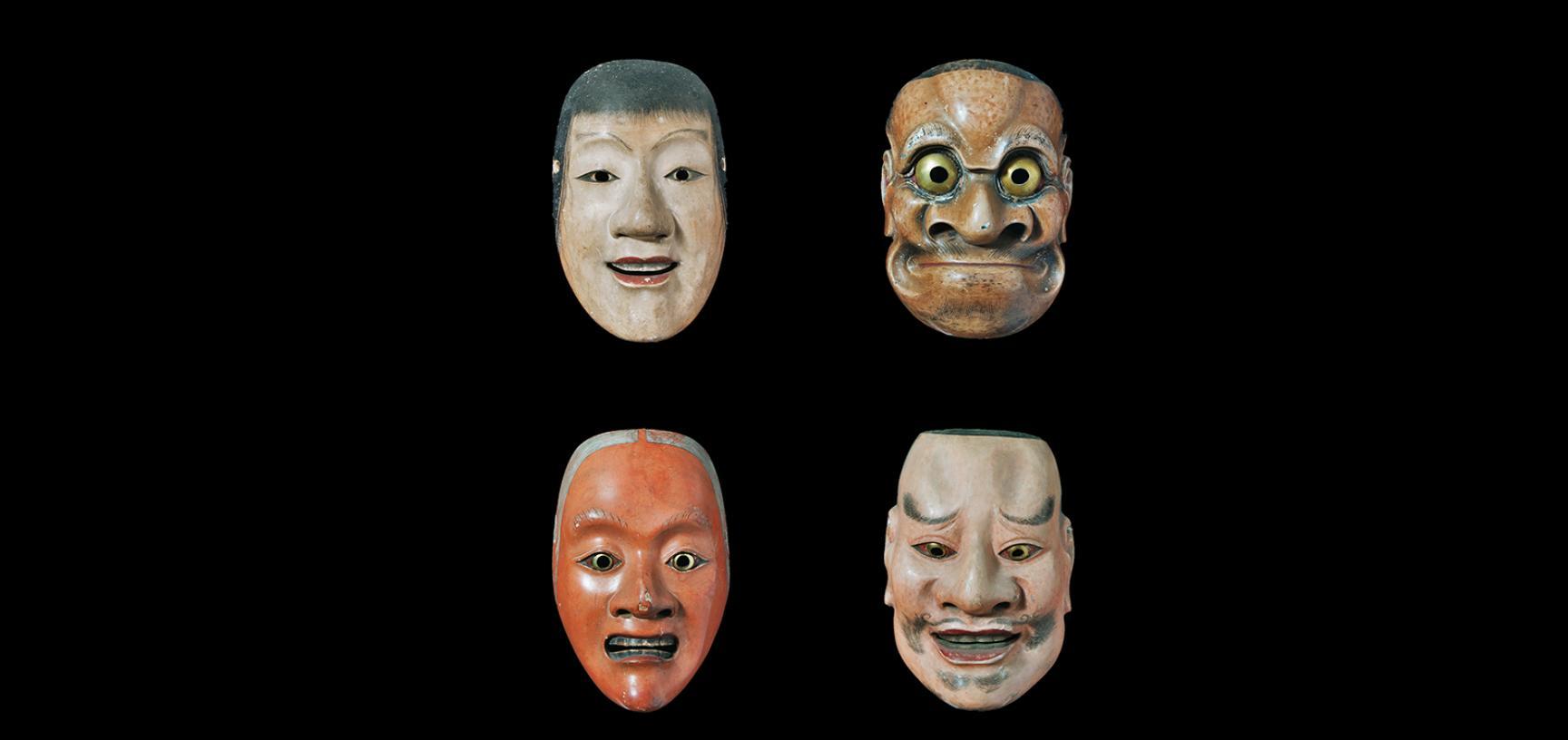 Masks: top row 1884.114.31, .22; bottom row 118.114.45, .12