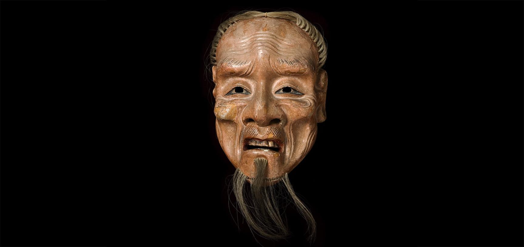 Mask (1884.114.24) after conservation