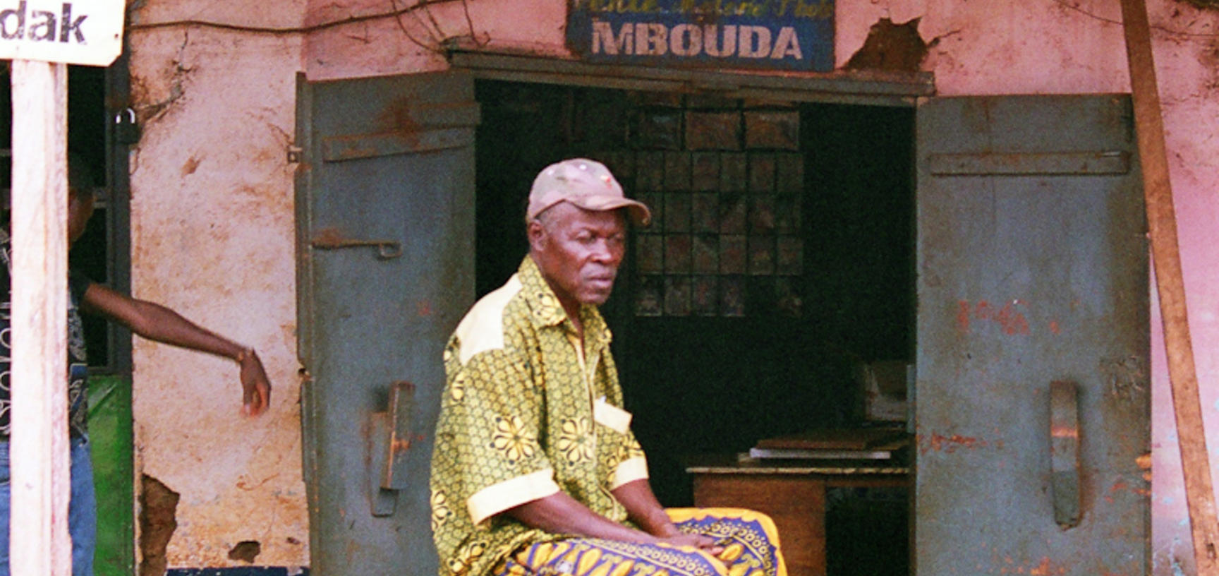 The photographer outside his studio in Mbouda, Cameroon. March 2007.