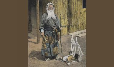 Postcard from Japan-British Exhibition, The Bear Killer, Ainu Home, 1910. Misa Tamura, private collection.