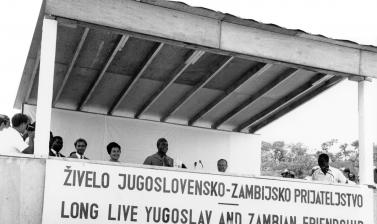 Zambia, 1970. Presidents Tito and Kaunda at the rally in the workers' village at the building site of Kafue Gorge Hydroelectric Power Plant. (Copyright Museum of Yugoslavia, Belgrade)