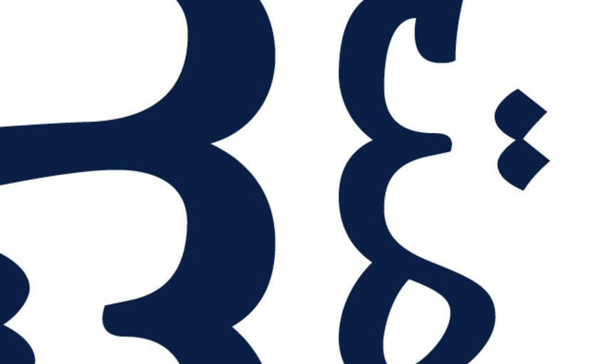 multaka logo 1 copy